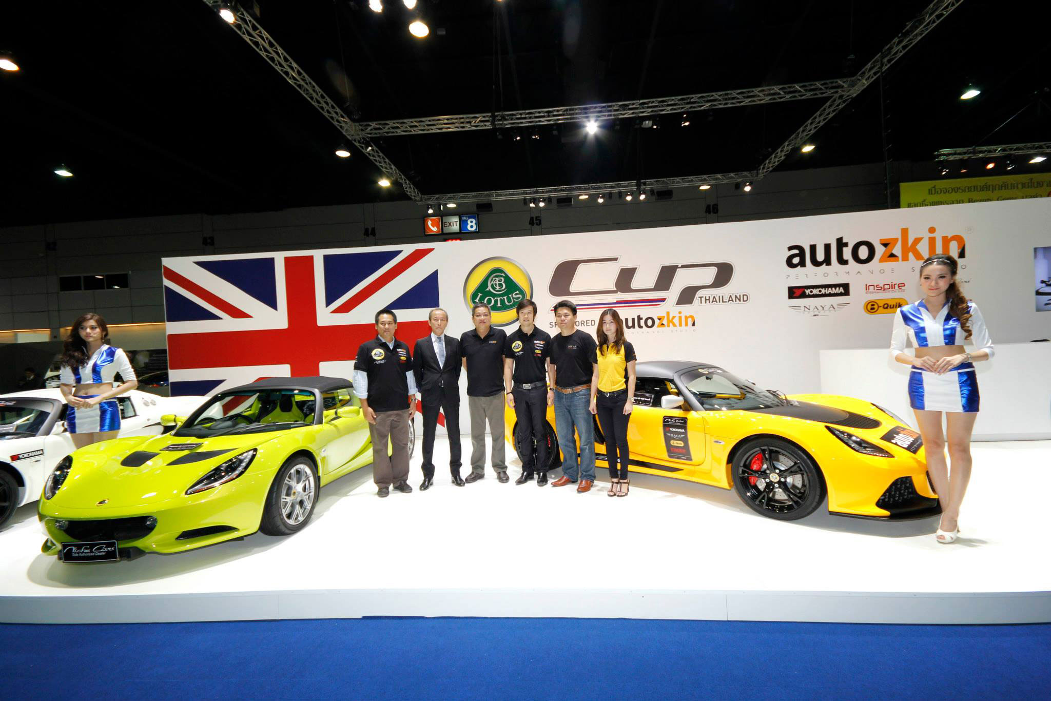 lotus-cup-featured